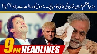 News Headlines | 9:00pm | 20 Sep 2019 | 24 News HD
