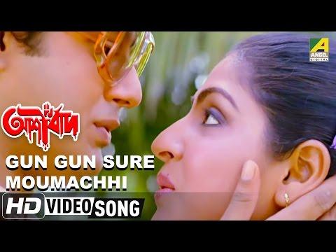 Gun Gun Sure Moumachhi - Banashree Sengupta & Shibaji Chattopadhyay - Ashirbad video