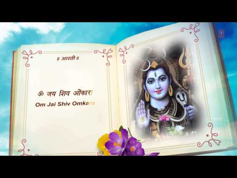 Shiv Aarti with Lyrics By Anuradha Paudwal Full Video Song I...