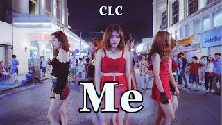 [KPOP IN PUBLIC CHALLENGE] CLC (씨엘씨) - Me (美) Dance Cover by Fiancée ft G.D.C   Vietnam