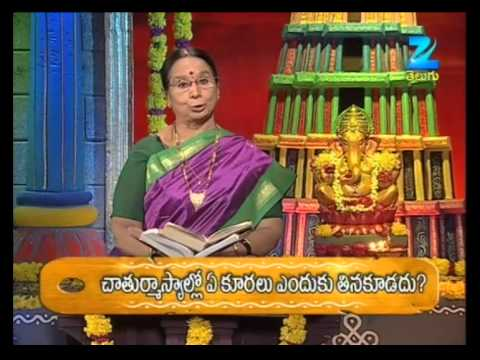 Gopuram – Episode 1263 – July 9, 2014 Photos,Gopuram – Episode 1263 – July 9, 2014 Images,Gopuram – Episode 1263 – July 9, 2014 Pics