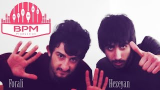 Hezeyan ft Sadved - RED POLO (2010) Audio