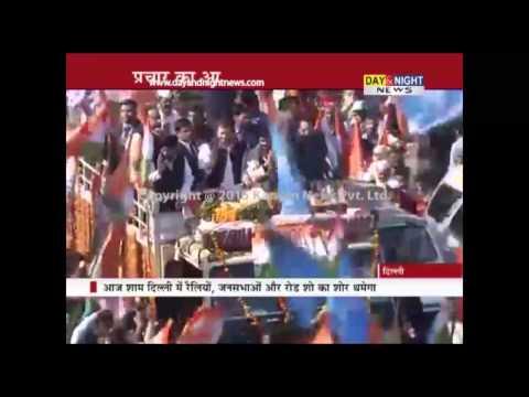 Delhi polls 2015: Last day for election campaign