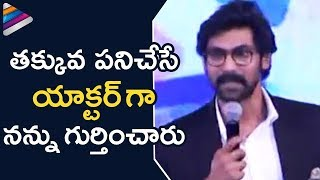 Rana Makes Fun of Himself | Social Media Summit Awards 2017 | Deepika Padukone | Telugu Filmnagar