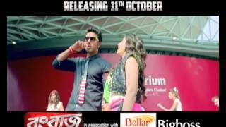Rangbaaz & Dollar Commercial