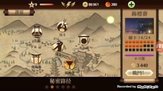 สอนเล่นเกม. Shadow Fight 2
