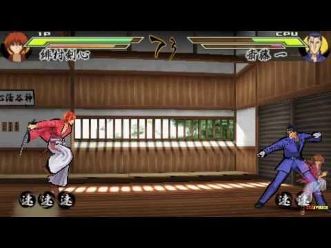 Rurouni Kenshin Saisen - Kenshin Himura Vs Saito Hajime