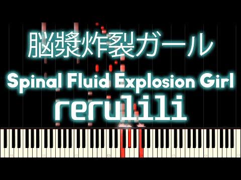 Miku & GUMI - Spinal Fluid Explosion Girl 『脳漿炸裂ガール』 | MIDI piano.
