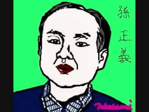 Portret of Masayoshi Son, SoftBank Corp   Harumi Ikeda