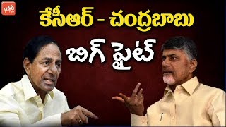 AP CM Chandrababu Targets CM KCR | TRS | TDP | Telangana News | Revanth Reddy