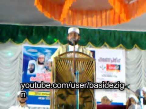 Kabeer Baqavi 5000th speech part 1