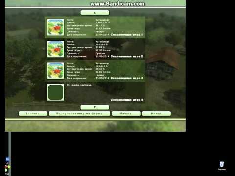 Как сделать много денег в игре русская рыбалка 3