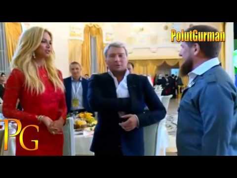 Кадыров  Свидетель  у Баскова !!!