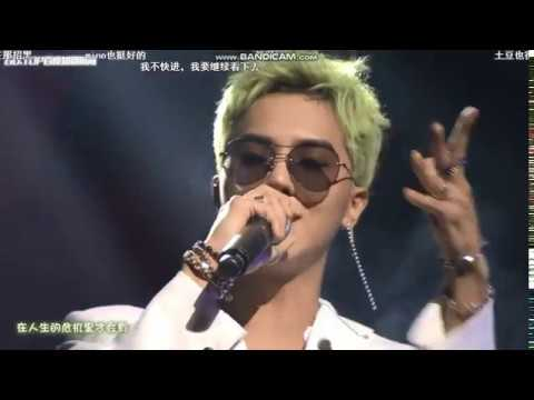TAEYANG WHITE NIGHT CONCERT IN SEOUL - FEAR Feat. MINO