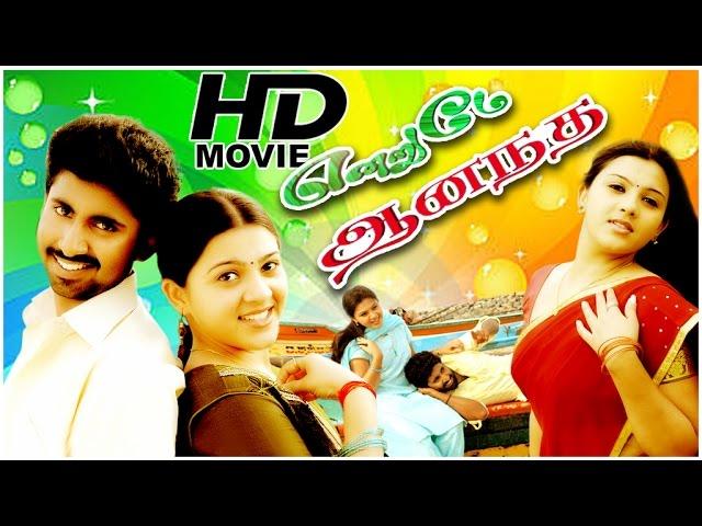 Endrume Aanandham | Tamil Movie New Release 2015 | Latest Tamil Movies 2015