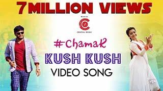 Chamak Kush Kush ( Song) | Golden Star Ganesh | Rashmika Mandanna | Suni | Judah Sandhy