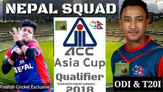 Nepal Team Squad Asia Cup Qualifier 2018 | Nepal Cricket Players in Asia Cup Qualifier