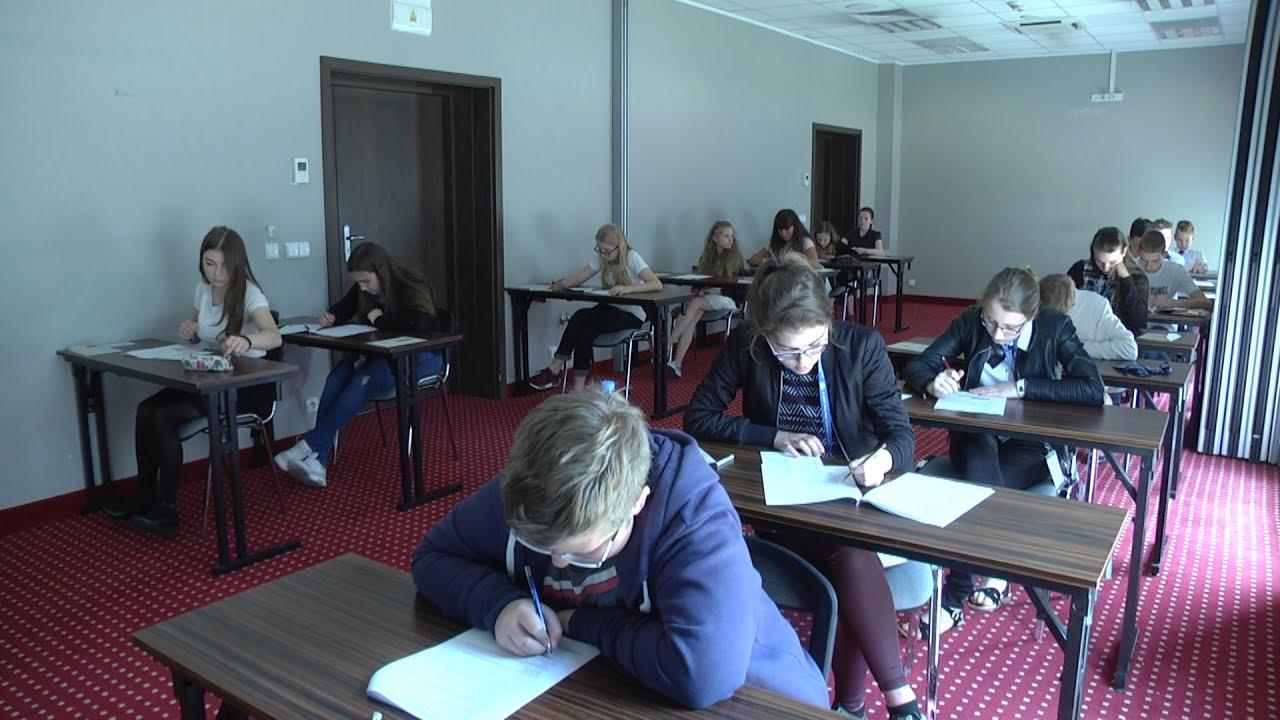 55. Ogólnopolski Młodzieżowy Konkurs Filatelistyczny