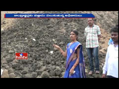 Corruption in Mission Kakatiya Works in Khanapur Mandal | Adilabad | HMTV