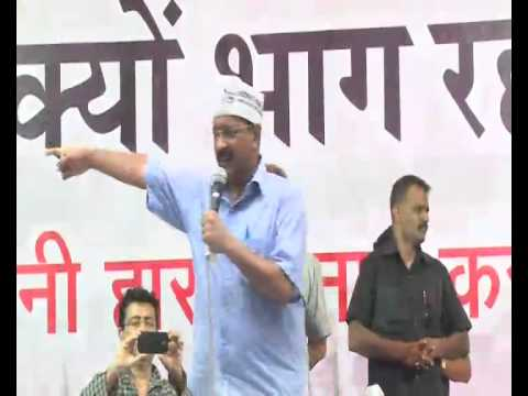Arvind Kejriwal Adressing People at Jantar Mantar (Part 1)
