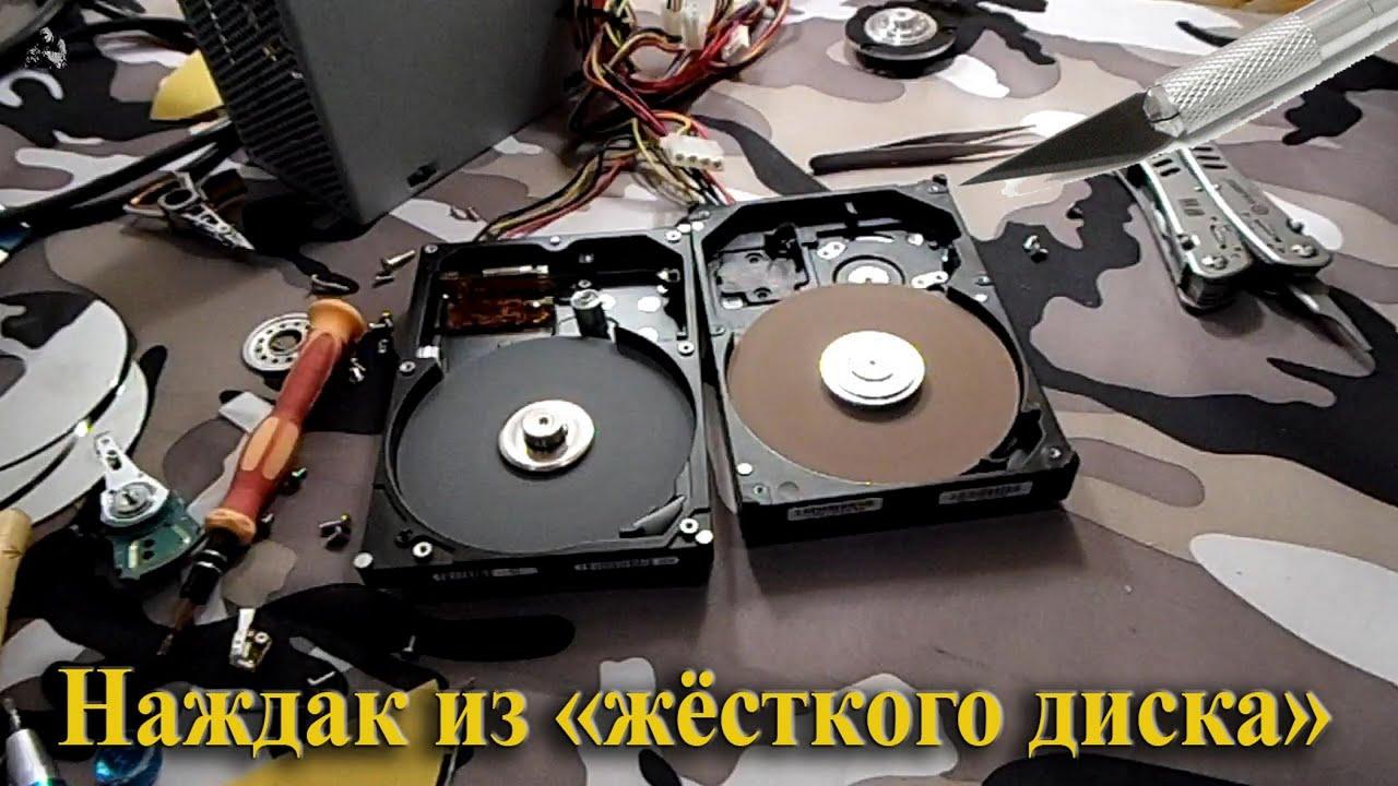 Как на жесткий диск сделать с автозагрузкой