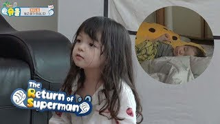 """Na Eun """"Let's go wake William up~"""" [The Return of Superman Ep 251]"""