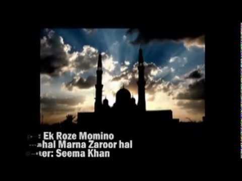 Ek Roz Momino Tumahai Marna Zaroor Hai video