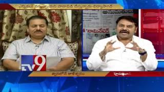 Kaleshwaram project works to begin soon - News Watch