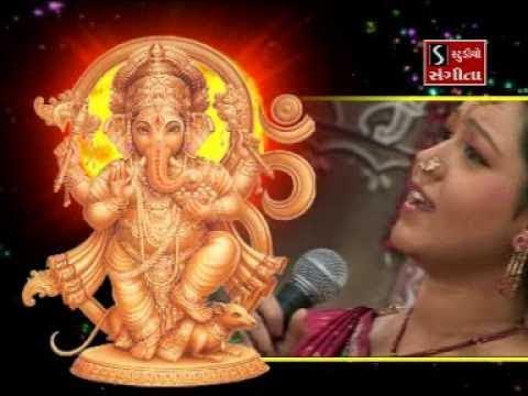 Lalita Ghodadra | Lagan Geet | Ganesh Dundadane