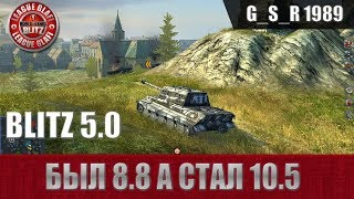 WoT Blitz - Кому нужен Jagdtiger 8.8  Обзор - World of Tanks Blitz (WoTB)
