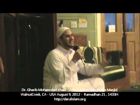 Sheikh Dr. Gharib Mohammed Khalil Lecture After Fajr Prayer August 9, 2012