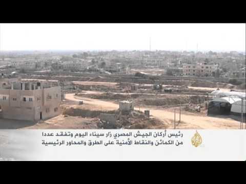 الجيش المصري يواصل إخلاء منازل رفح لليوم الثاني