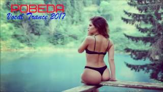 ♥[TRANCE ]♥Vocal Trance 2017 (17.02.17) mix the Best / FEBRUARY /