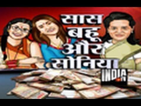 Budget 2013: Chidambaram focuses on women