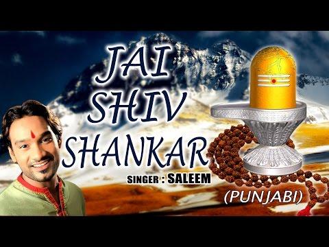 Jai Shiv Shankar Punjabi Shiv Bhajans By Saleem I Full Audio Songs Juke Box