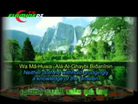 Beautiful Recitation Surah At-takwir (81) & Surah Al-qadr (97) - Abdul Bassit Abdus-samad [+subs] video