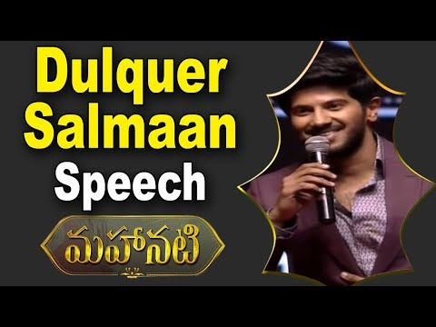 Dulquer Salmaan Speech At Mahanati Movie Audio Launch | Keerthy Suresh | Samantha | ABN Telugu