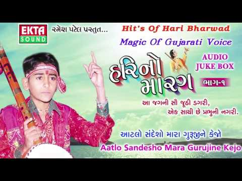 gujarati garba songspk free download
