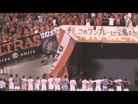◆悲報◆広島の面々大宮に大敗でサポから罵声・罵詈雑言を浴びせられる
