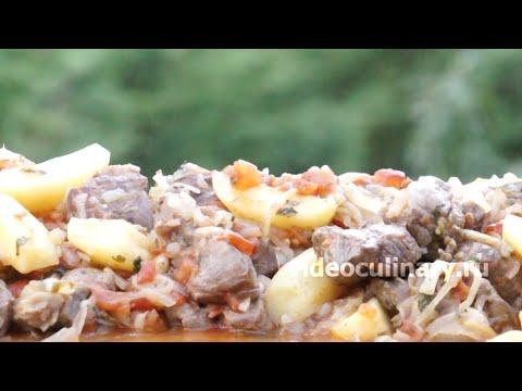 Чахохбили из баранины - Рецепт Бабушки Эммы