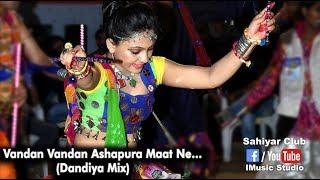 download lagu Dandiya 2017  Nonstop Full   Vandan Ashapura gratis