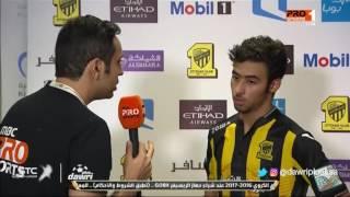 خالد السميري : لم يحالفنا الحظ