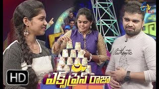 Express Raja | 18th April 2018 | Full Episode 413 | ETV Plus