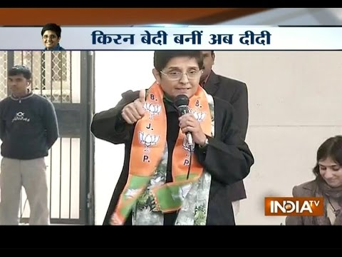 Kiran Bedi gears up for campaigning in Delhi, says unity and collaboration very important