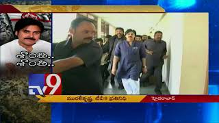 Kathi Vs PK || Jana Sena reacts
