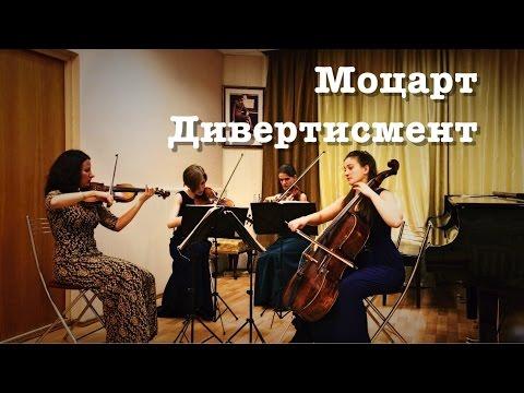 Моцарт Вольфганг Амадей - Каприччио для фортепиано до мажор