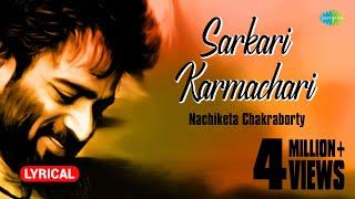 Sarkari Karmachari with lyrics | Nachiketa Chakraborty | Best Of Nachiketa | HD Song