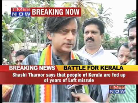 Cong Likely To Win In Kerala: Tharoor video
