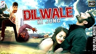 Dilwale Ki Jung - Dubbed Hindi Movies 2016 Full Movie HD l Yogesh,Bhamaa