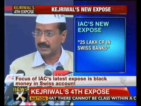 Kejriwal expose: Rs 25 lakh crore black money in Swiss banks - NewsX